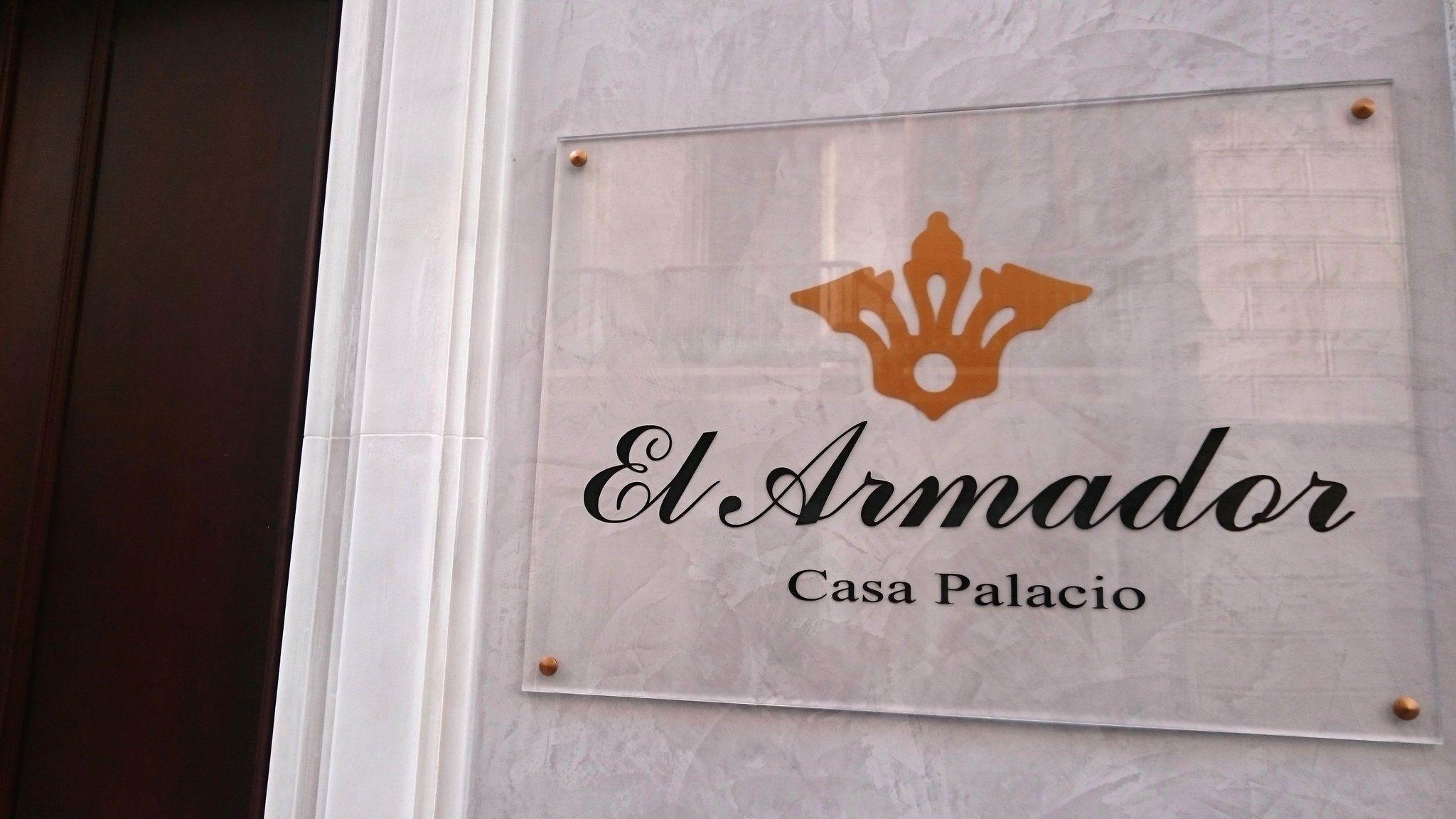 艾爾阿瑪多帕拉西奧公寓