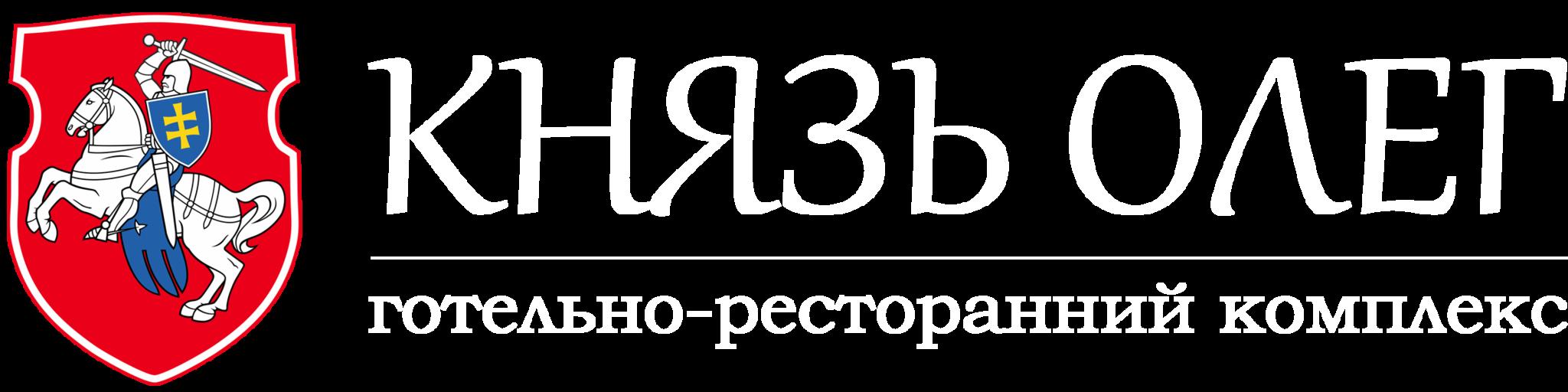 Готель Князь Олег