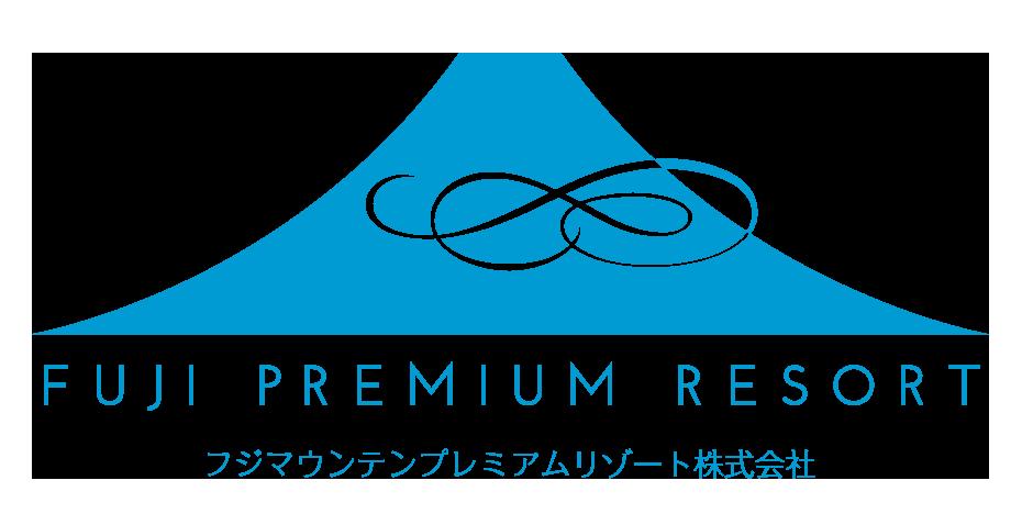 富士高級度假酒店
