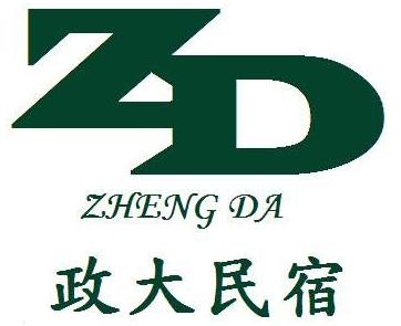 Zheng Da Homestay
