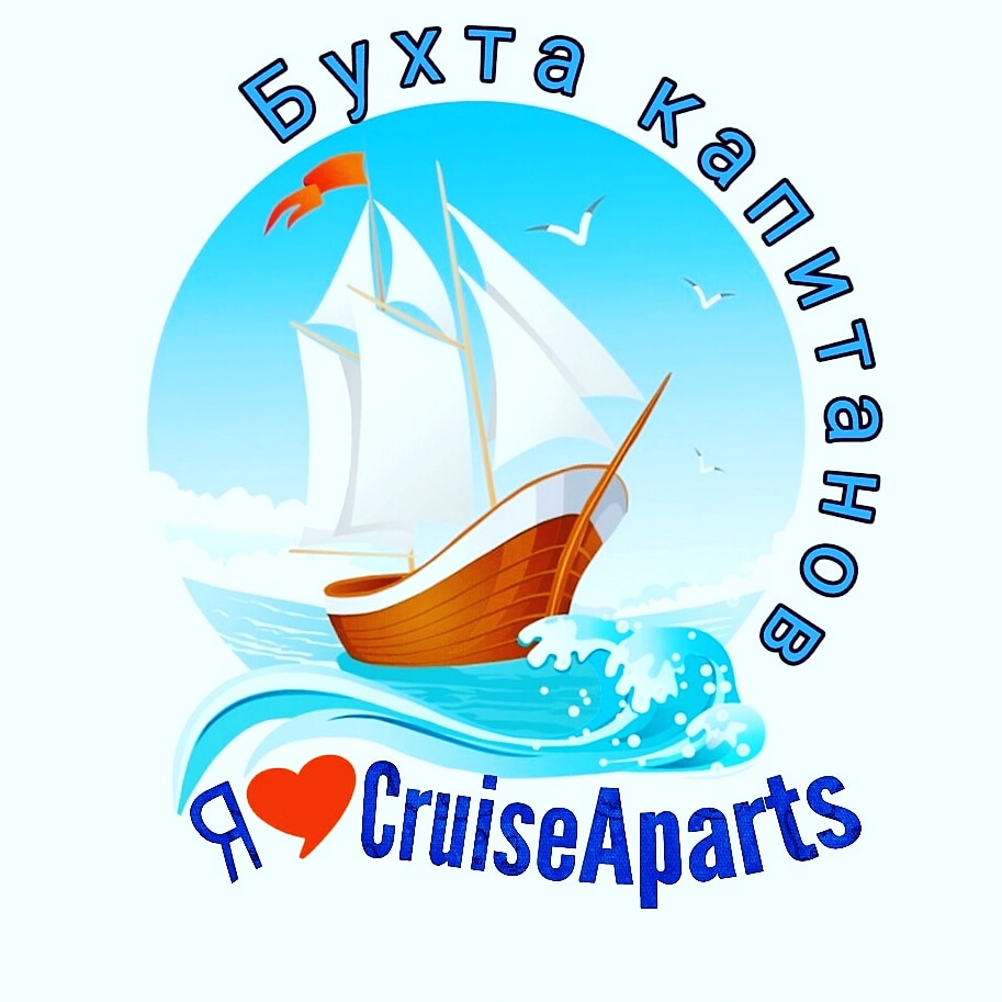 CruiseAparts
