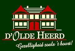 奥尔德赫德酒店