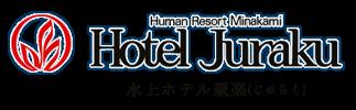 聚樂水上日式旅館