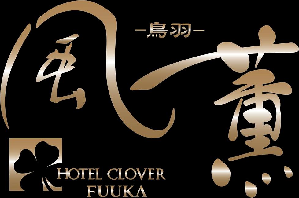 三葉草風熏日式旅館