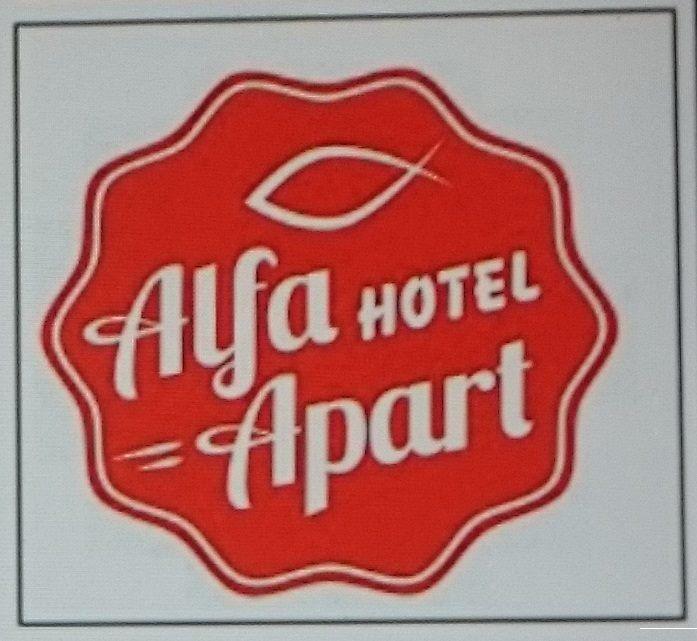 阿爾法公寓酒店