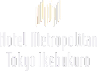 호텔 메트로폴리탄 도쿄 이케부쿠로