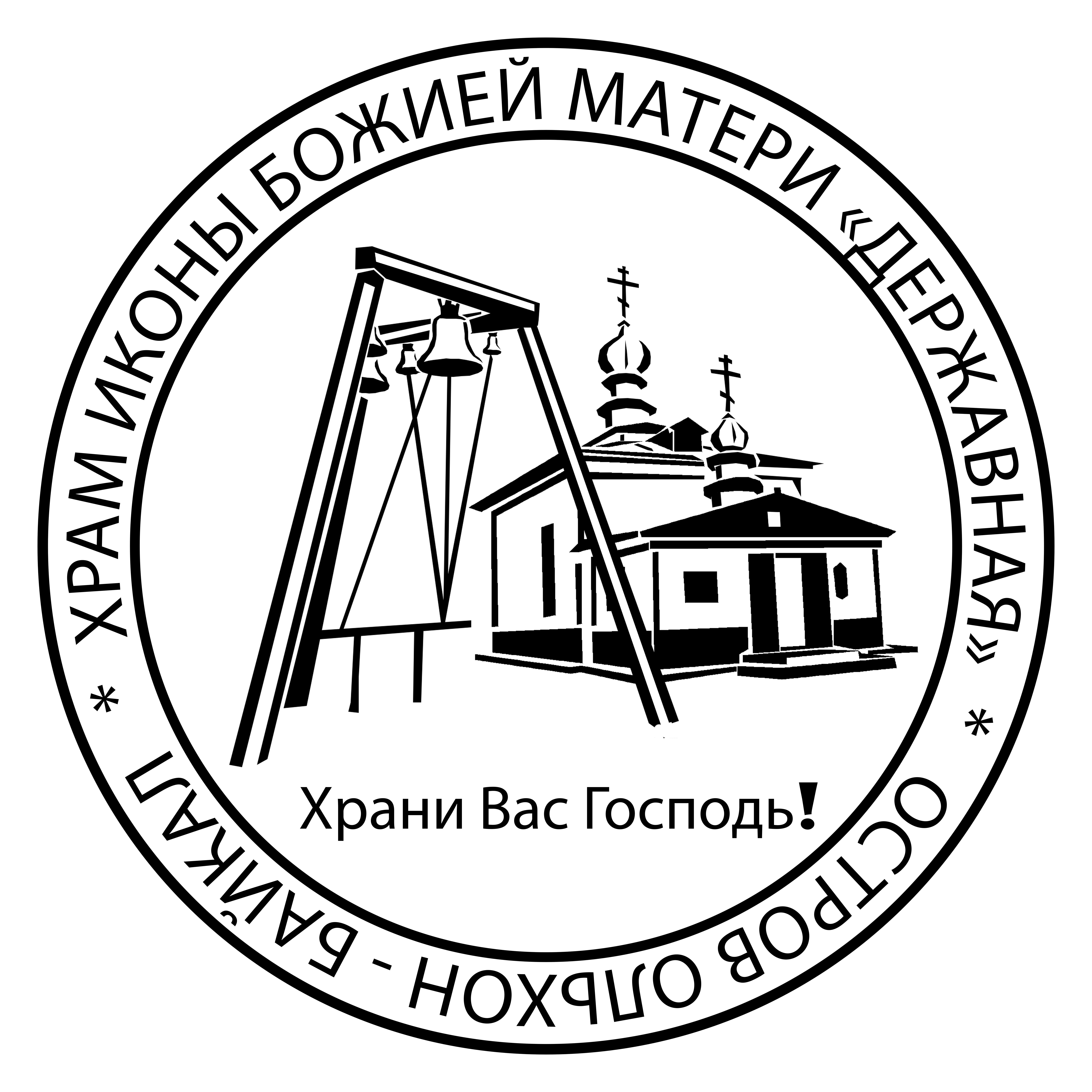 Residence PHILOXENIA - Olkhon