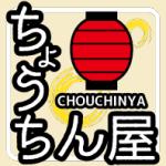 Chouchinya
