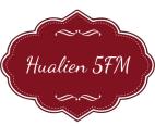 花蓮 5FM ホームステイ 建林