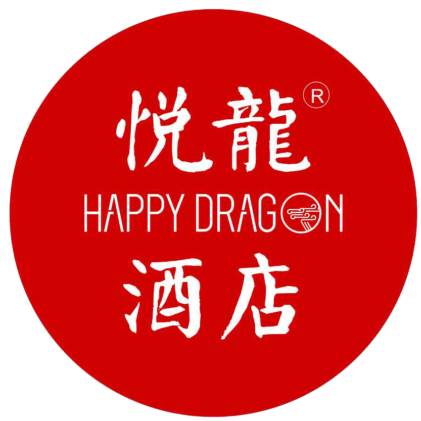 Happy dragon.Alley Hotel