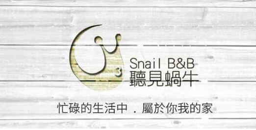 Snail B&B