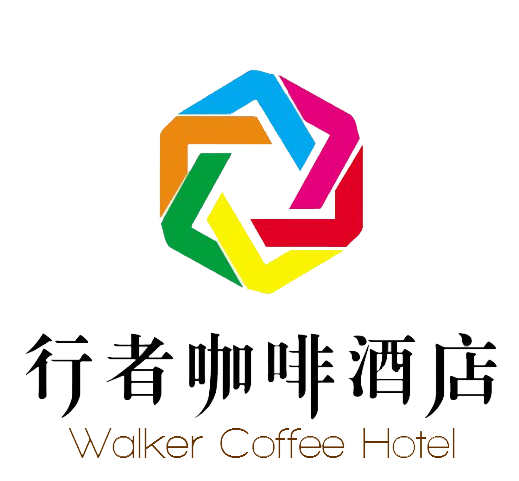 Harbin Walker Coffee Hotel