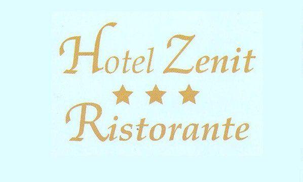 澤尼特意大利餐廳酒店