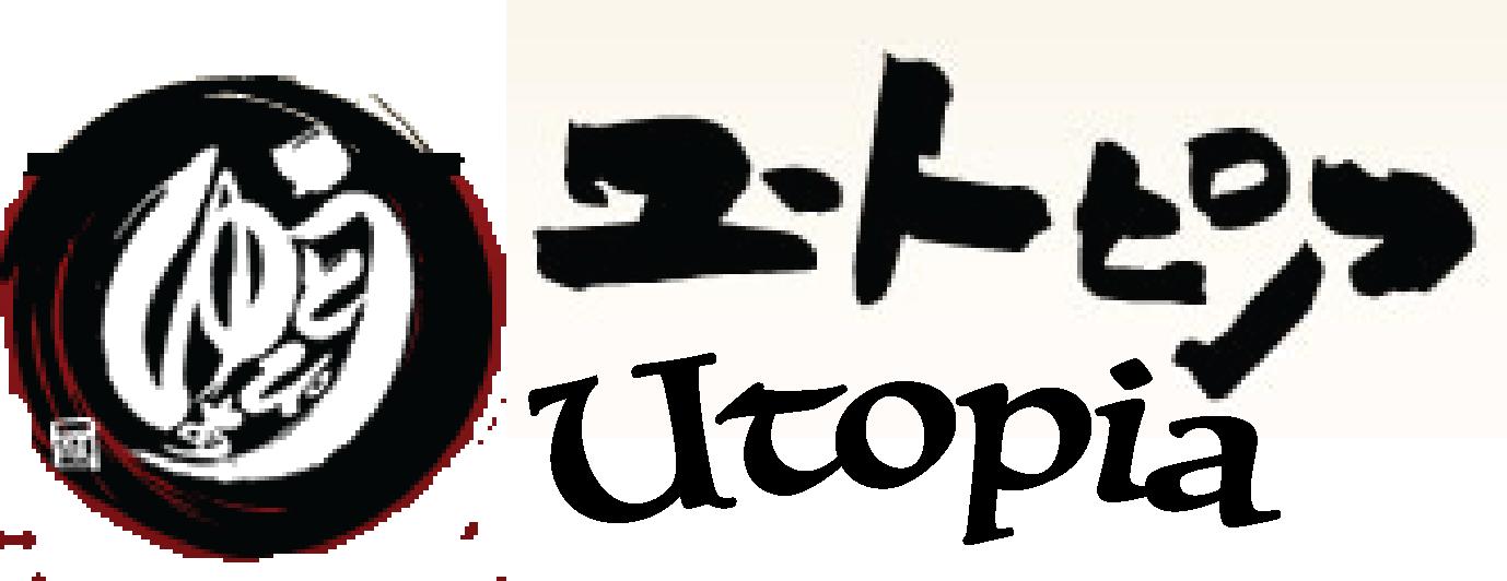 Nozawa Onsen Utopia