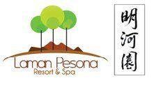 Laman Pesona Resort & Spa