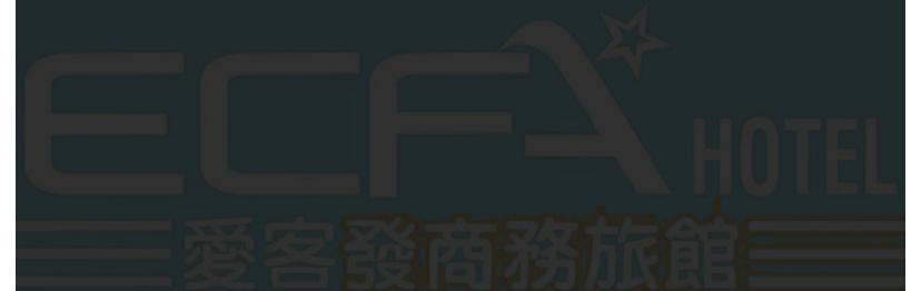 ECFA 호텔 - 쿤밍