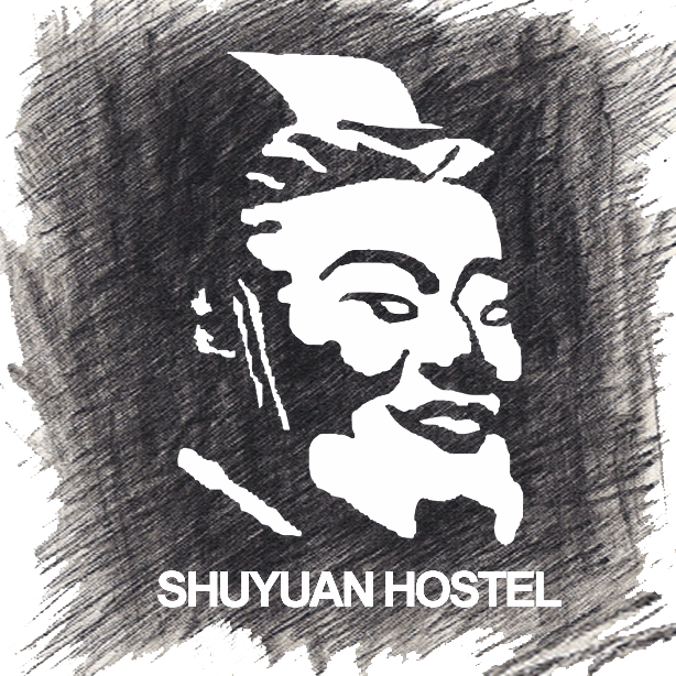 Shuyuan Youth Hostel Xi'an
