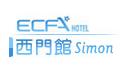Ecfa Hotel - Ximen
