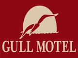 Gull Motel - Belfast, Maine