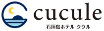 이시가키지마 호텔 쿠쿨레