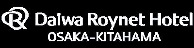 大阪北滨大和ROYNET酒店