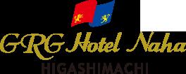 GRG那霸东町酒店