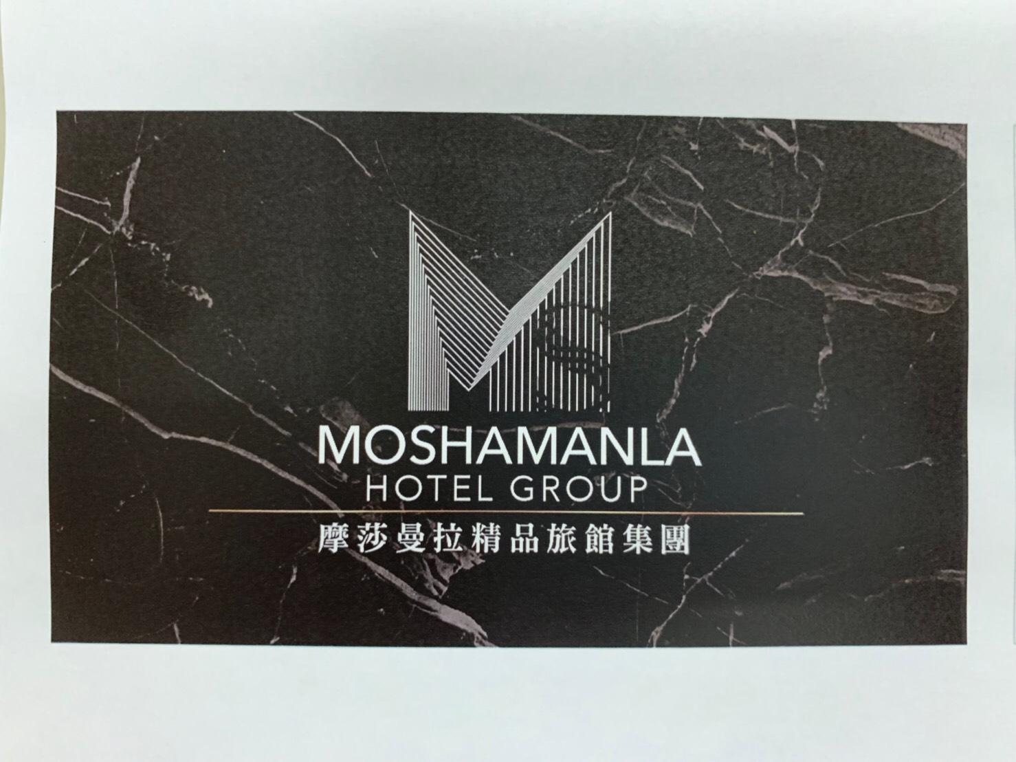 MOSHAMANLA Hotel - Ximen Station