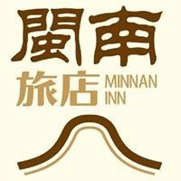 Minnan Inn No.2
