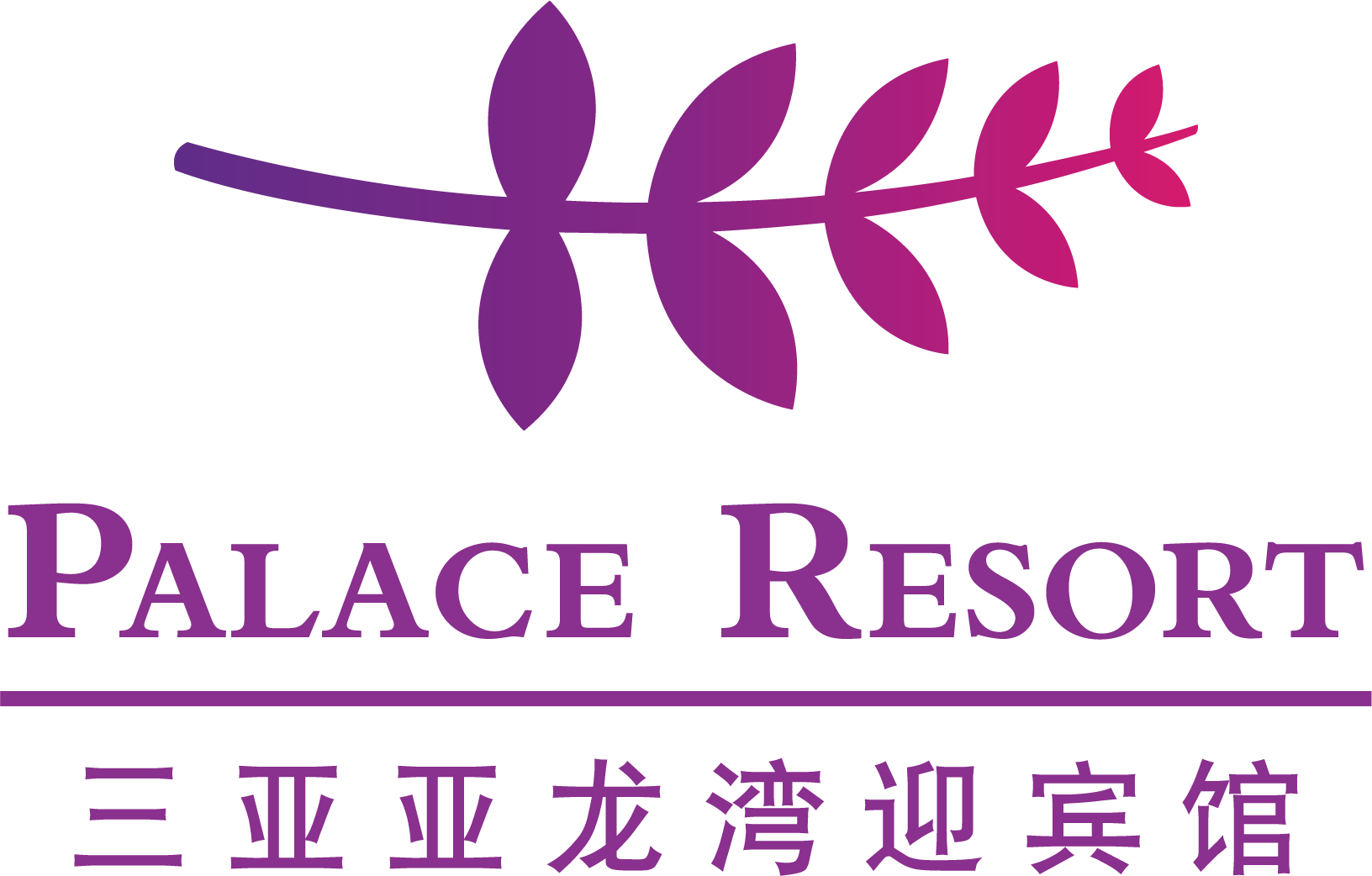 Palace Resort & Spa Yalong Bay Sanya