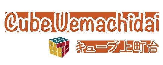 Cube Uemachidai
