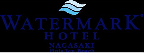 워터마크 호텔 나가사키 하우스텐보스