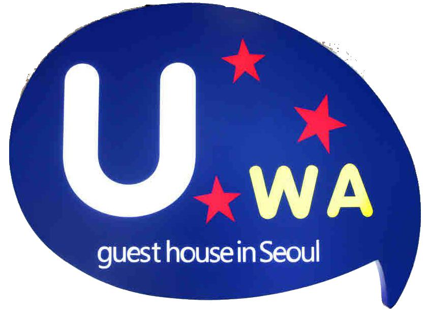 UWA ゲストハウス