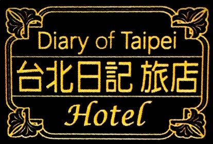 Diary of Taipei Hotel - Main Station