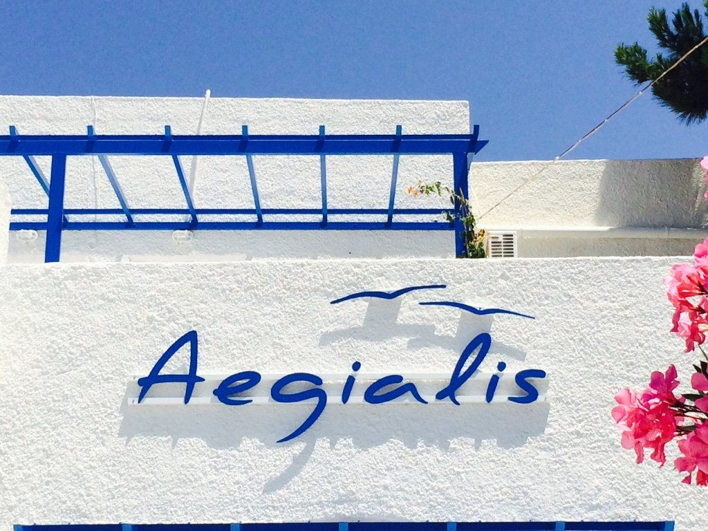 Aegialis Studios & Rooms