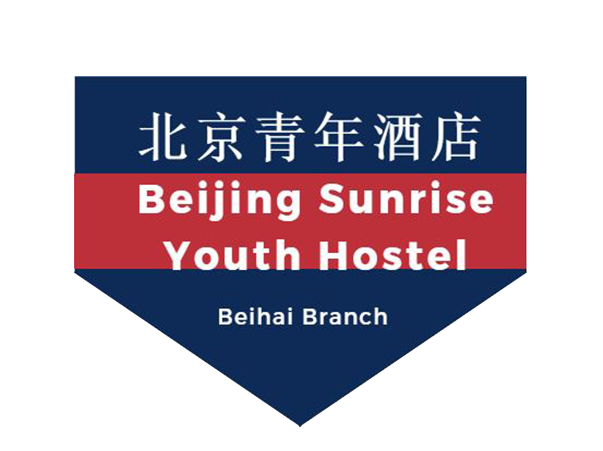 Beijing Sunrise Youth Hostel Beihai Branch