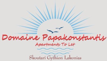 Domaine Papakonstantis | Apartments To Let