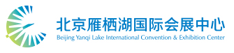 Beijing Yanqi Lake International Convention & Exhibition Center