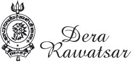 Dera Rawatsar - Heritage Hotel