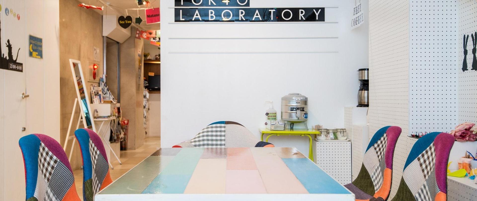 Laboratorio Khaosan Tokyo