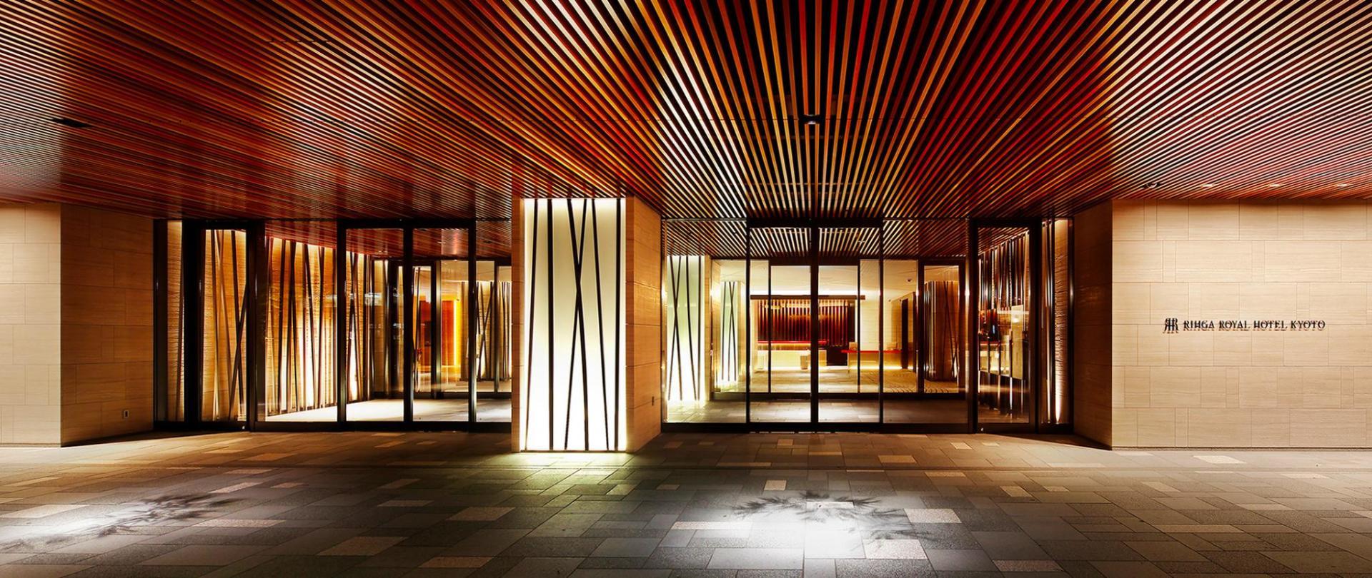 リーガロイヤルホテル京都