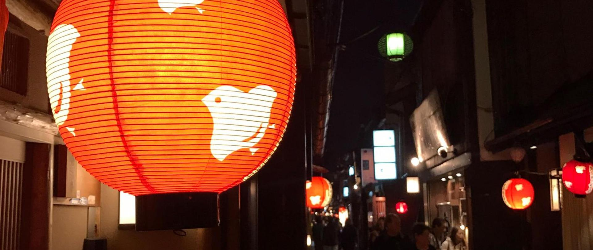 Khaosan Kyoto Guesthouse: Gezgin Yorumları