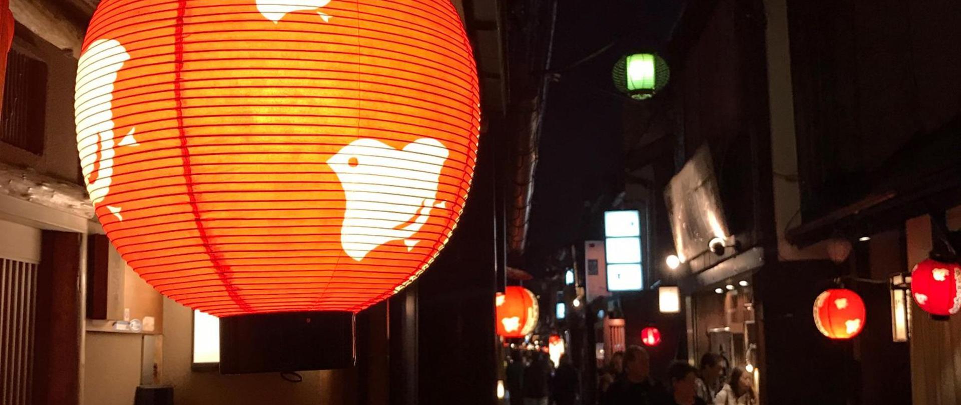 Pensiunea Khaosan Kyoto