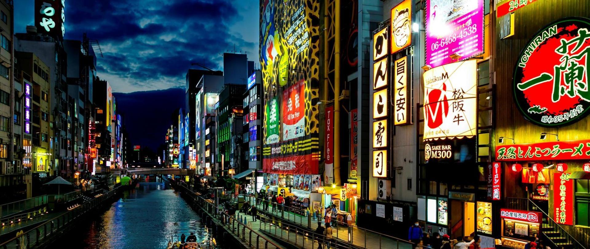 Holiday Inn Osaka Namba