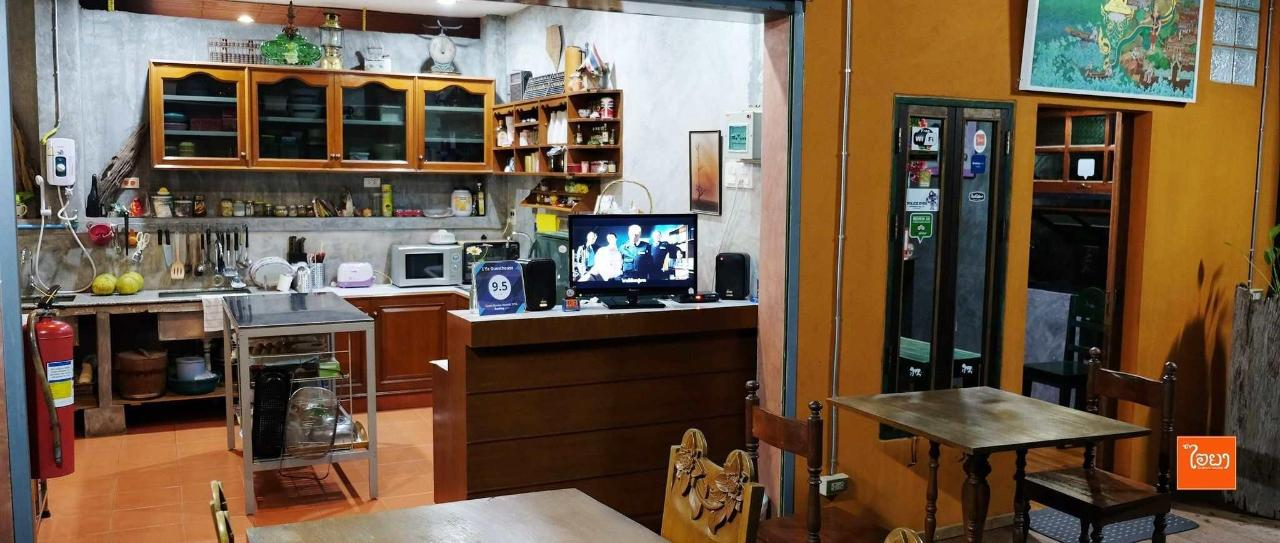 Communal Kitchen/Coffee Shop/Place to eat.jpg