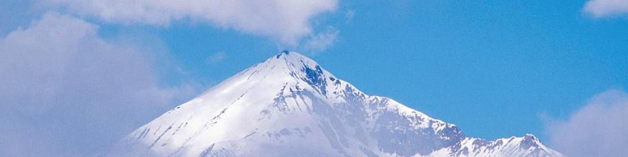 banner-photo-mountains3.jpg.1920x0.jpg
