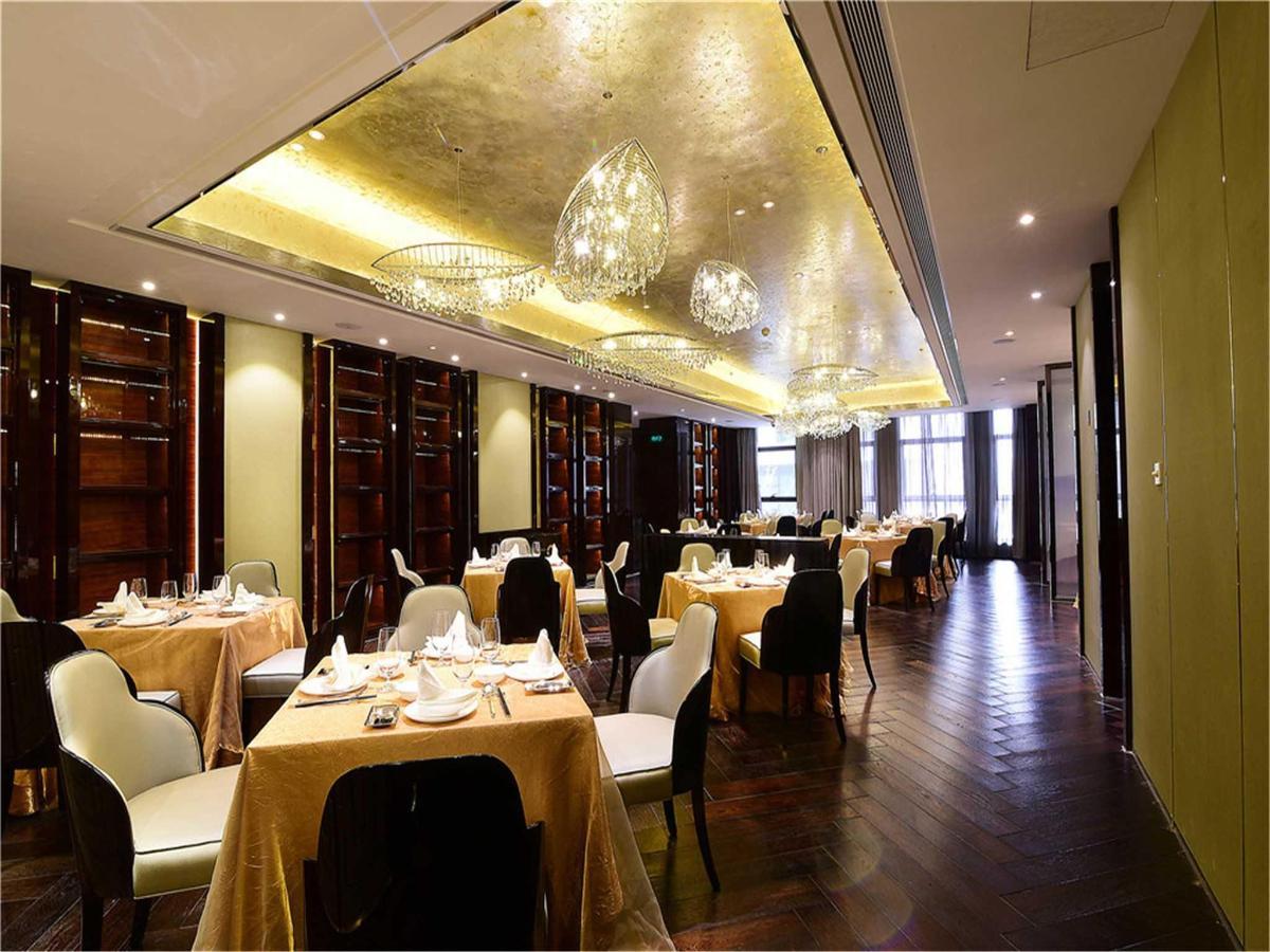 Bo Jing Xuan Chinese Restaurant