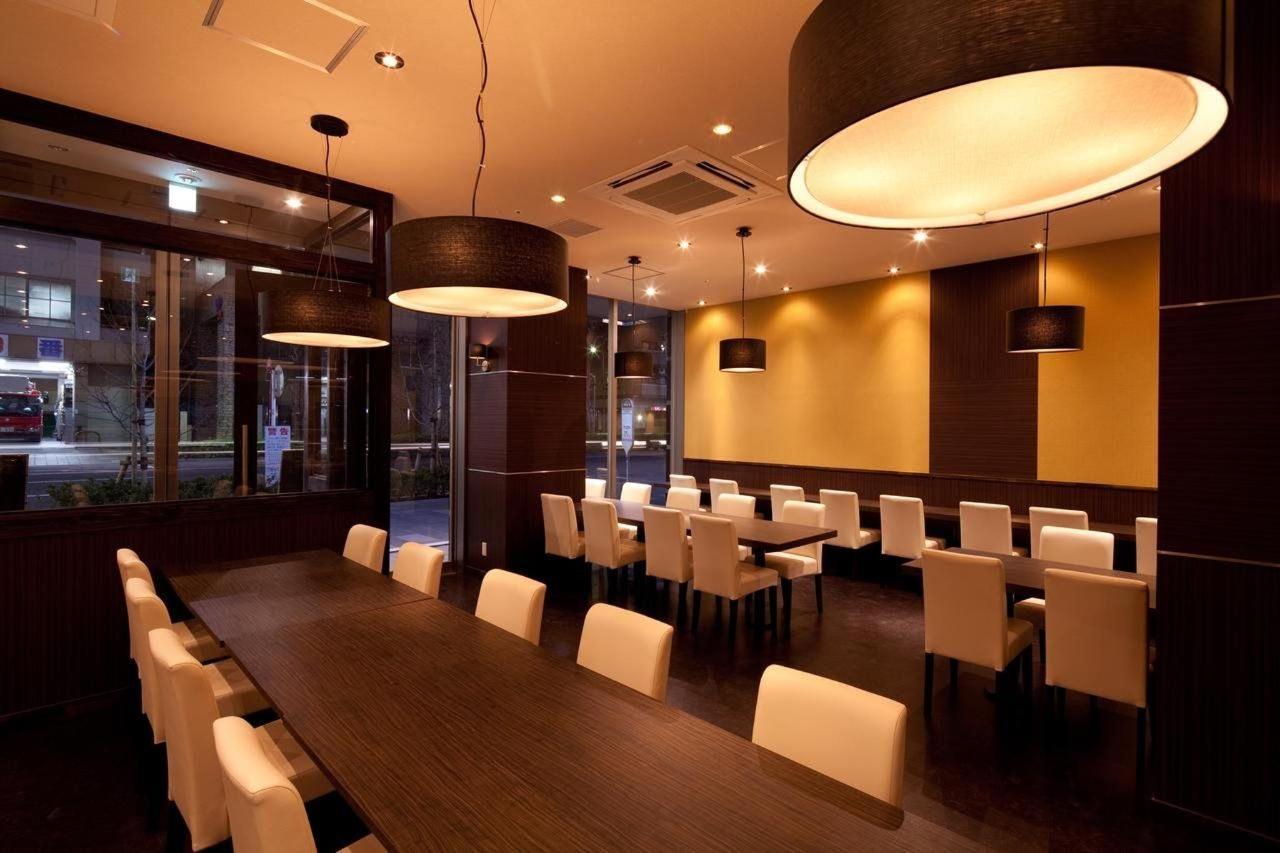 Restaurant Daichi no Megumi