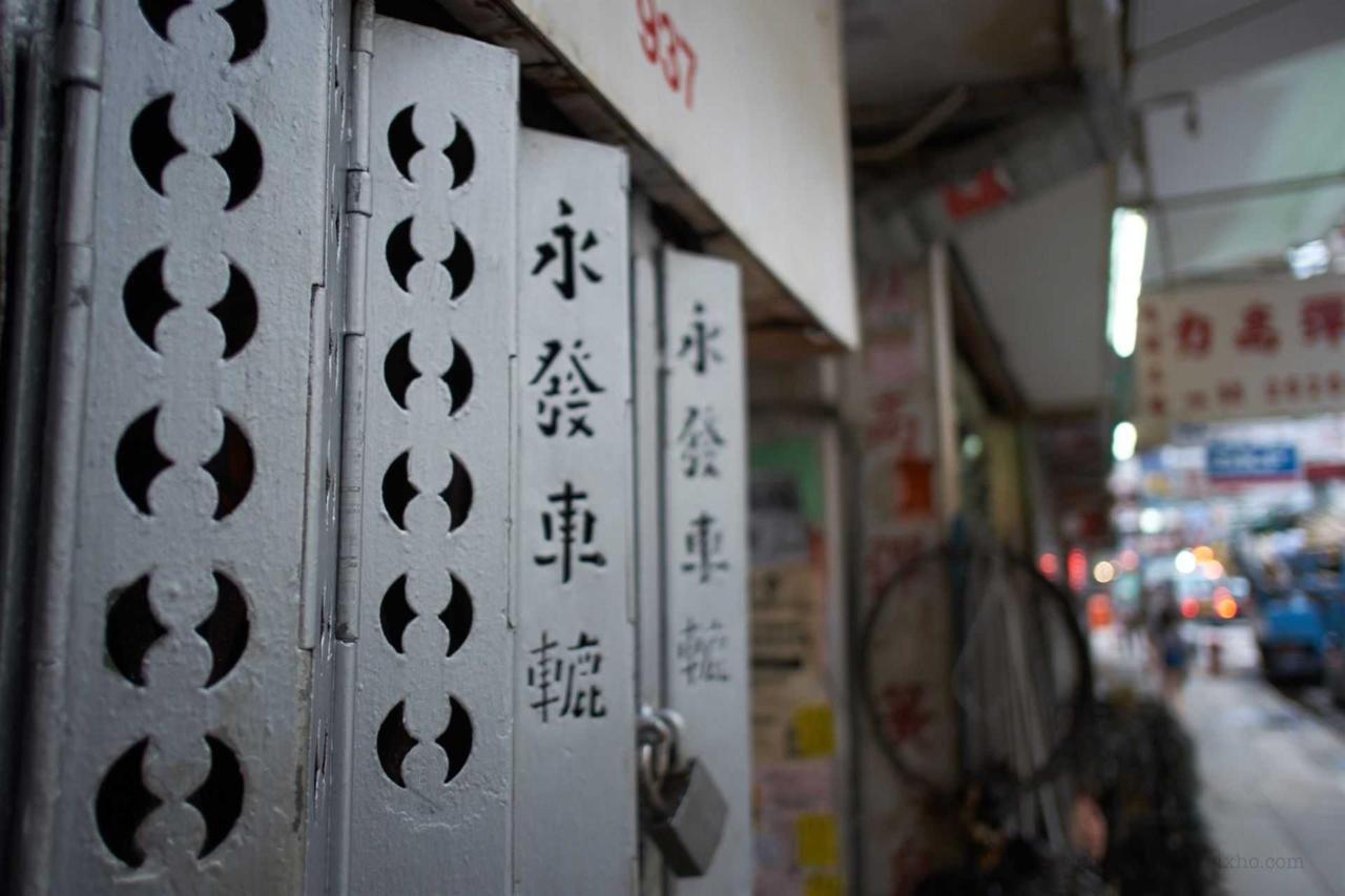 Traditional Metal Gate Detail.jpg