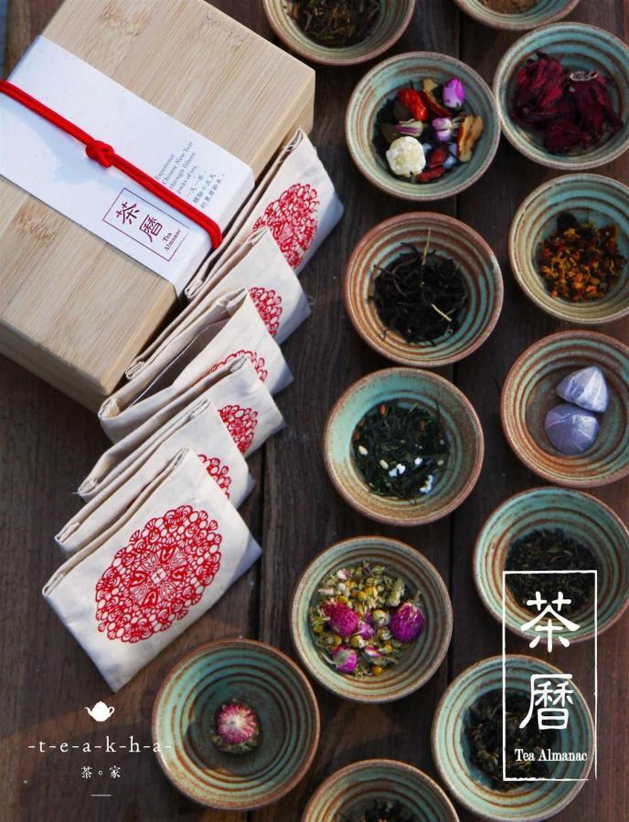 teakha | Tea Almanac.jpg