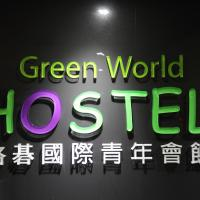 Green World Hostel